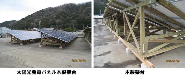 三重県、太陽光発電パネルの架台に県産木材を使用 10月に見学会も