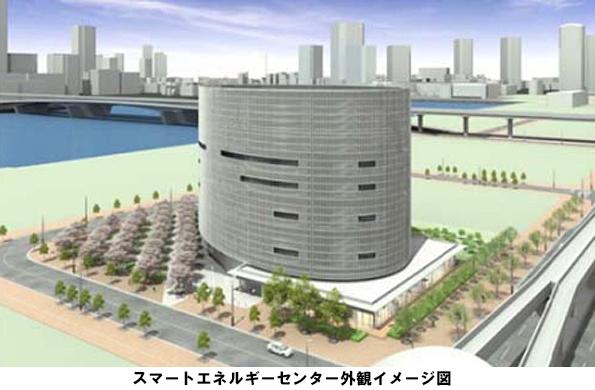 東京ガス、豊洲埠頭に「熱と電気を効率的に供給する施設」 CO2排出量5割減