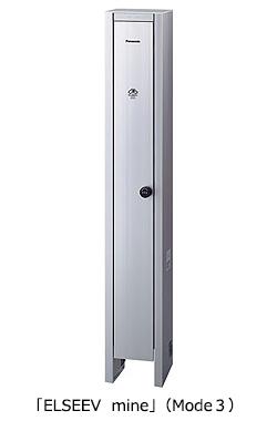 パナソニック、住宅向けEV・PHEV充電用の充電スタンドの新タイプを発売