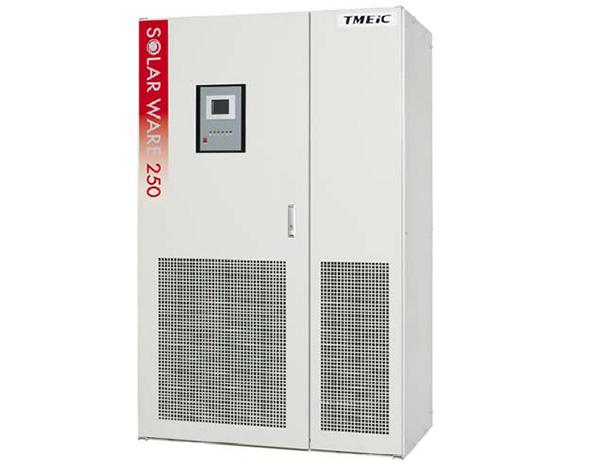 TMEIC、大容量太陽光発電用250kWパワコンを発売 約16%の省スペース化