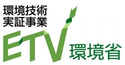 環境省、省エネ照明の技術セミナー開催 ETV事業の説明も実施