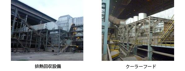 製鉄所の消費電力、排熱利用発電で6%削減