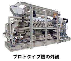 三菱重工の高効率ガスエンジン(2,000kW級) 発電効率44.7%に