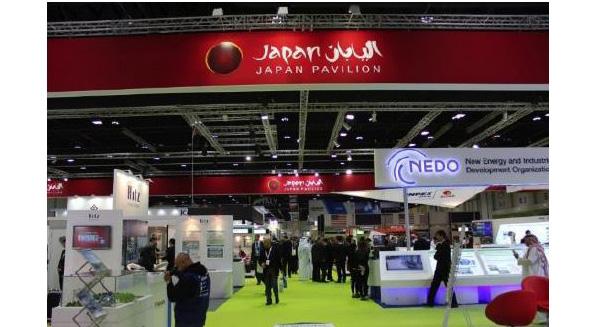 経産省、アラブ首長国連邦で開催される新エネルギーサミットの出展企業を募集