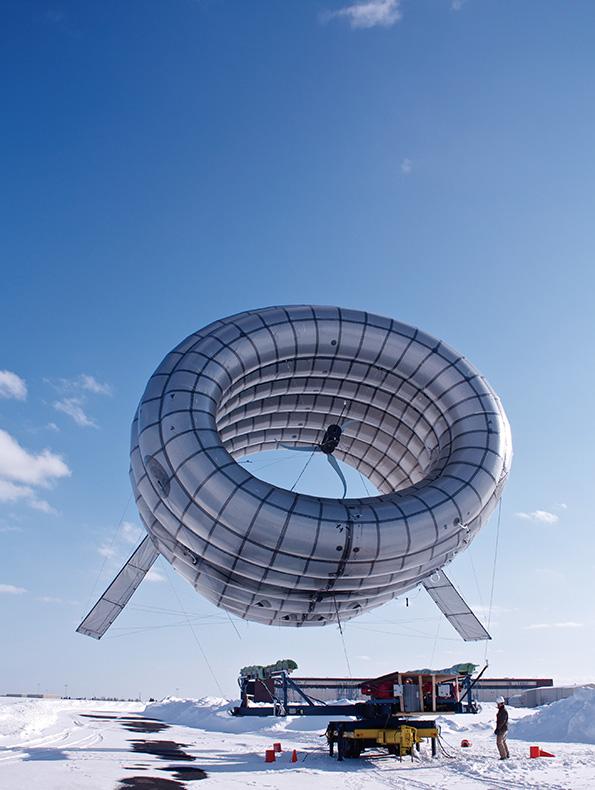 あの「空中浮体式風力発電(BAT)」、三菱重工などが開発・商用化に出資