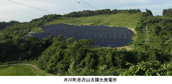スキー場跡地もメガソーラーに 秋田県で1.5MWの太陽光発電所が稼働