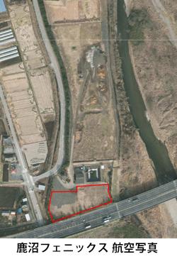 栃木県鹿沼市、ゴミ埋立て地で「土地貸し」太陽光発電 事業者を募集中