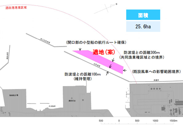 山形県、酒田港で洋上風力発電計画始動 12~15MW、来年事業者公募か