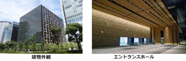 東京都・豊洲のオフィスビル BEMS・蓄電池によるピークカットなど導入