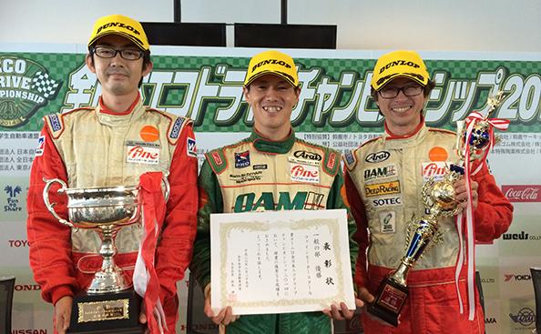 エコドライブを競うレース 総合優勝は自動車教習所チーム(初出場)