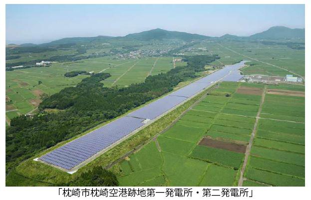 鹿児島県・枕崎空港跡地のメガソーラーが稼働 最大出力8.2MW