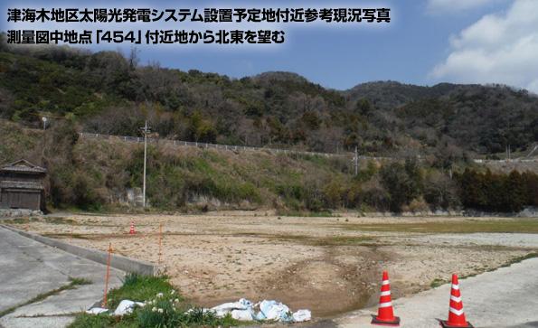 山口県周防大島町、太陽光発電システムの運営事業者を募集(中学校跡地)