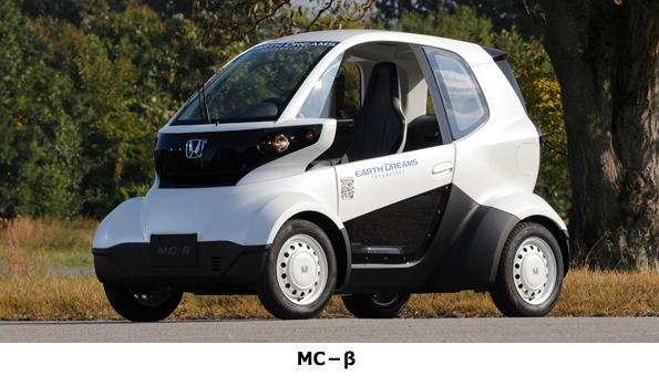 さいたま市で超小型EVの「ワンウェイ型カーシェアリング」 ホンダが社会実験へ