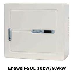 安川電機、太陽光発電用パワコンを小型化 分散設置・低圧連系向け