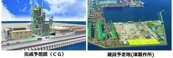 JFEエンジ、バイオマス発電事業開始 プロジェクトファイナンスで90億円調達