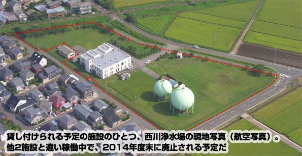 統廃合で廃止された新潟市の浄配水場跡地、1.8MWの太陽光発電所に