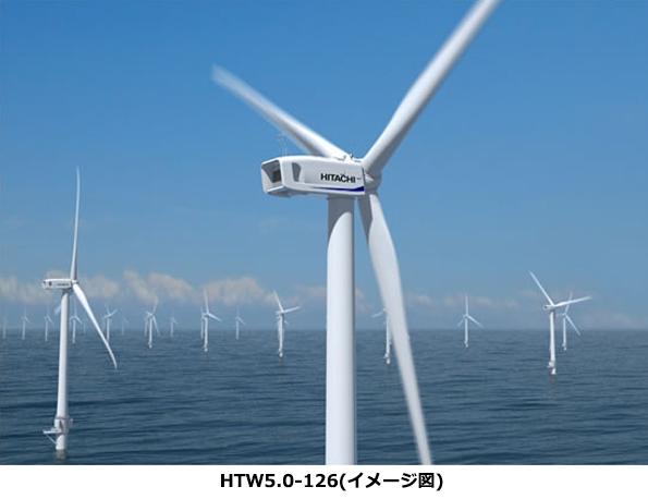 日立の大型洋上向け風力発電システム グッドデザイン賞を受賞
