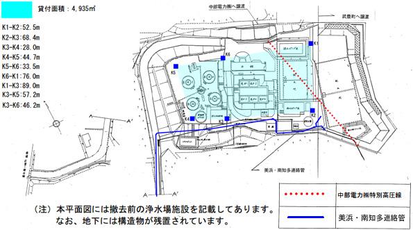愛知県常滑市、浄水場跡地で太陽光発電事業者を募集