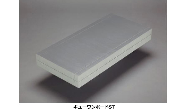 改正省エネ基準に対応 アキレス、厚さ100mmの屋根用断熱材を発売