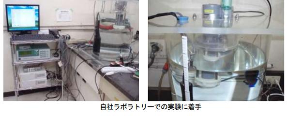 『ファインバブル』で養豚場の悪臭・汚水問題を解決 電気代も75%カット