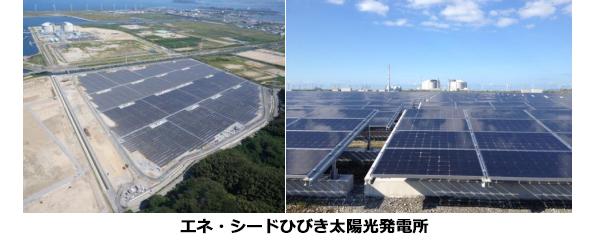 北九州市最大のメガソーラーが稼働 パネルは軽量ガラスとFRPで塩害対策