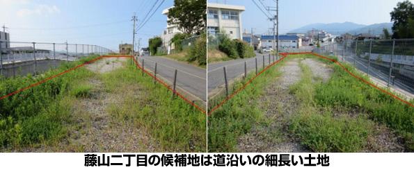 奈良県香芝市、市有地2カ所で土地貸し太陽光発電 事業者募集中