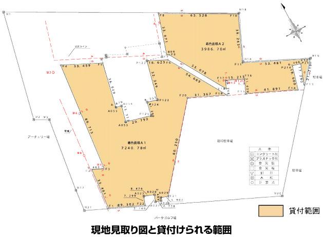 愛知県一宮市、廃棄物埋立地で太陽光発電を行う事業者を募集
