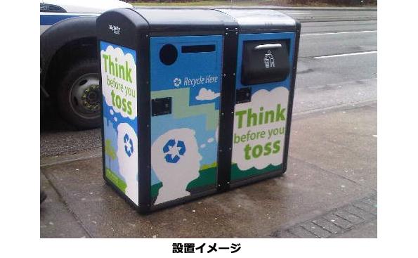 蓄積状況がわかる「スマートごみ箱」、日本上陸 収集車の効率運用が可能に