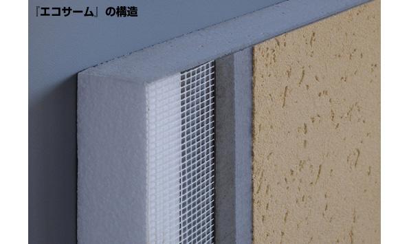 平米あたり1万円以下の外断熱工法が好調 空調コストを低減