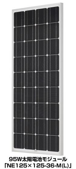 ネクストエナジー、ソーラーシェアリング向けの太陽電池モジュール発表