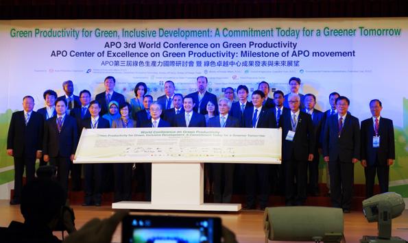 アジア22ヶ国が環境・エネルギー分野の国際会議を開催