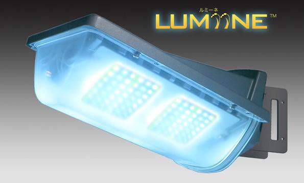 夜間照明に使ってもイネの生育に影響を与えにくい「光害阻止LED照明器具」