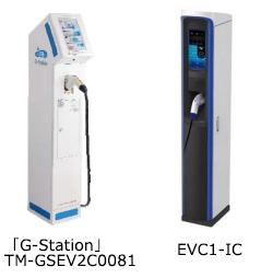 家電量販店に広がるEV用充電インフラ お買い物時間を有効活用