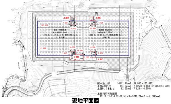 神奈川県川崎市、配水池上部でのメガソーラー設置・運営事業者を公募