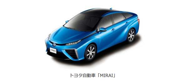 トヨタ「MIRAI」、水素タンクは高強度炭素繊維 東レの技術が支える安全性