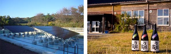 日本酒造りも再エネで 新潟県佐渡島の廃校を再生した酒蔵に太陽光発電
