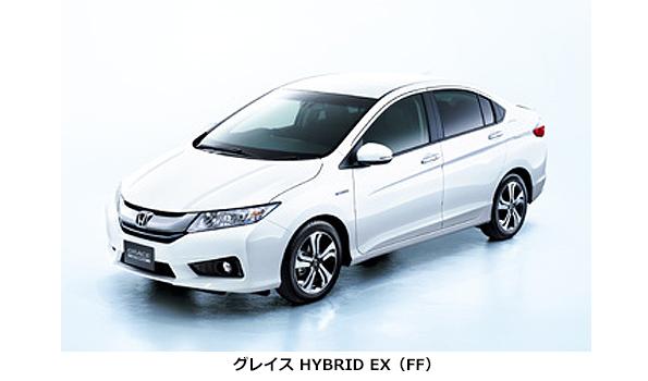 ホンダ、ハイブリッド車「GRACE」を195万円から発売 燃費は34.4km/L