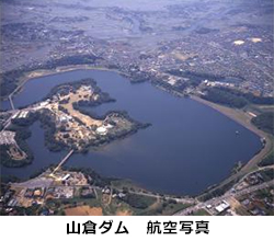 千葉県・山倉ダムに水上フロート式メガソーラー 水面18haで13.4MW