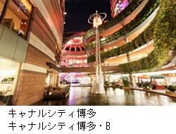 九州エリア初のDBJ Green Building認証 LED照明や雨水利用などの環境配慮