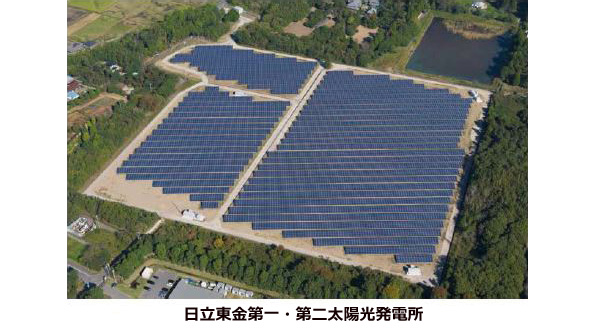 日立グループ、千葉県で5.2MWの太陽光発電所を稼働 累計234MWに