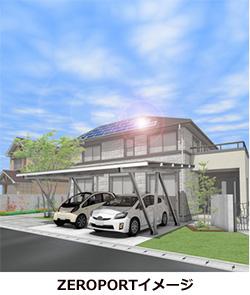車庫で住宅用太陽光発電を増設 10kW超えても買取価格維持&20年に延長