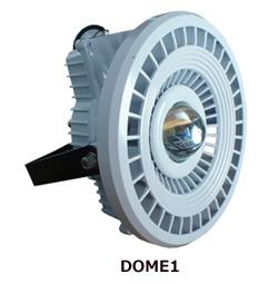 プライム・スター、まぶしさを抑えた高天井用LED照明発売 電気代は80%削減