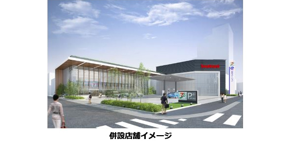 セブンイレブン、水素ステーションを併設 2015年、東京と愛知でオープン