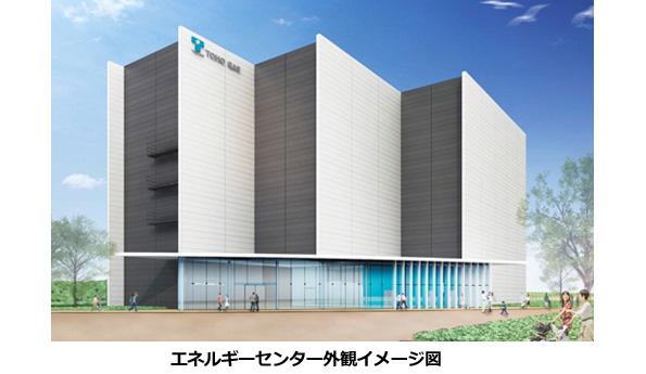 名古屋市港区、再開発でスマートタウンに ガス・電気・熱の一括供給が可能に