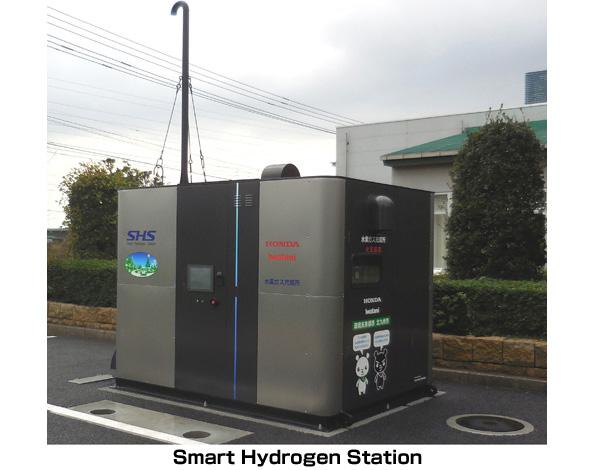 福岡県・北九州市の新しい水素ステーション 太陽光発電で水素を製造