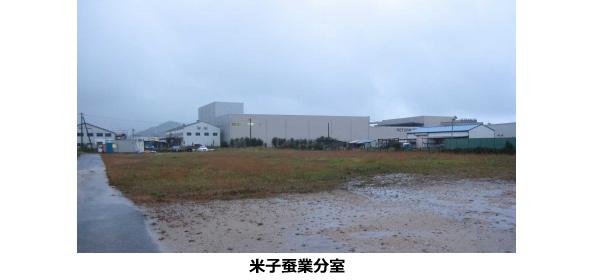 鳥取県、県有地で土地貸し太陽光発電事業 公務員宿舎の跡地など5カ所で