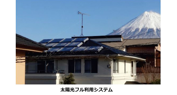 太陽熱利用と太陽光発電が一体化したシステム 住宅で約80%の省エネに成功