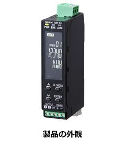 オムロン、4回路まで計測できる小型電力量モニタ発売 電力自由化市場を想定