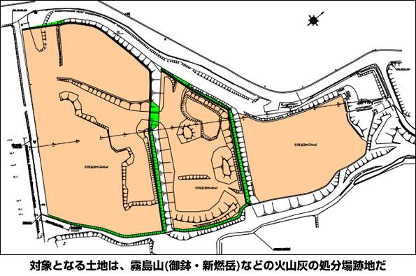 宮崎県都城市、火山灰処分場でのメガソーラー設置・運営事業者を募集