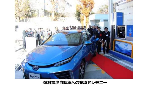 東京都・練馬区に水素ステーション完成 3分で燃料電池車1台分の水素を充填